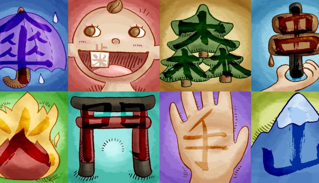 Cách học Kanji cho người lớn - Kanji căn bản