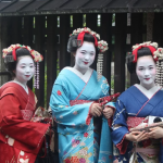 180 ngày Kanji - 芸者