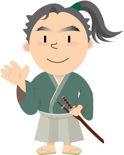 180 ngày Kanji - Đường đường chính chính